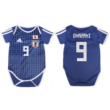 2018 World Cup Japan home baby clothes 9 blue soccer jersey