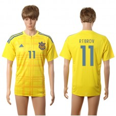 European Cup 2016 Ukraine home AAA+ 11 Rebrov yellow soccer jerseys